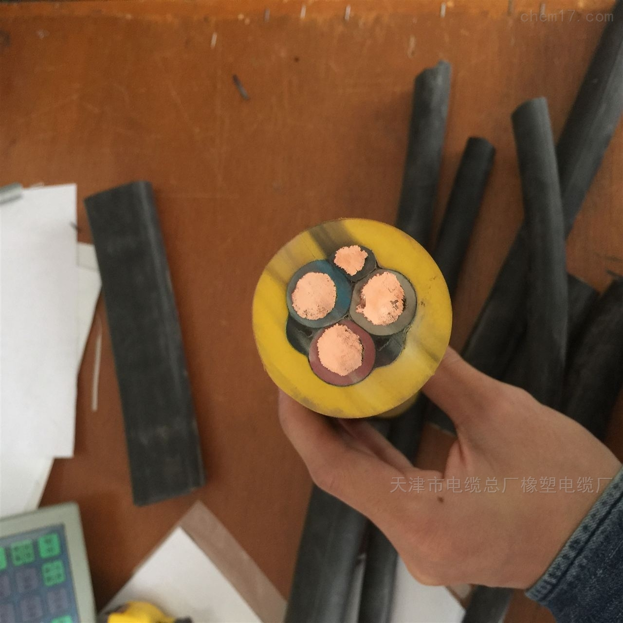 MCPT采煤机金属屏蔽橡套软电缆