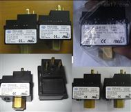 PS3-A1S压力开关/继电器