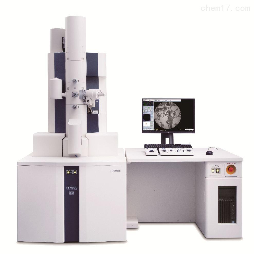 日立新一代全数字化透射电子显微镜HT7800