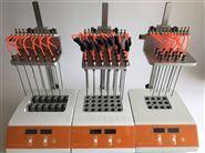 AS-100-12FD电动升降干式氮吹仪