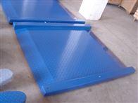 DCS1.2米3吨带斜坡电子地磅