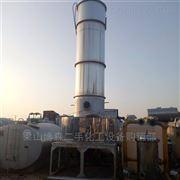 碱性颜料专用闪蒸干燥机