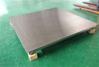 DCS耀华1吨不锈钢地磅价格