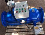 ZPW-I/ZPW-L自動反沖洗排汙過濾器