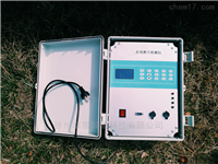 ZF-ZXF在线式粉尘检测仪