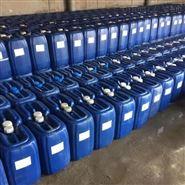 粘泥剥离剂门市价 工业水处理专用