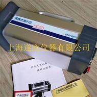 DS810DS810A充电式频闪仪