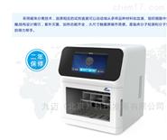 JM-Gene-Pure 全自动核酸提取仪