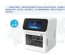 JM-Gene-PureJM-Gene-Pure 全自动核酸提取仪