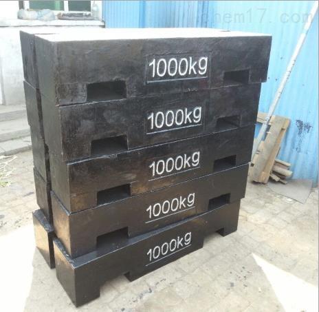 M1级/F1级计量称重校准砝码厂家