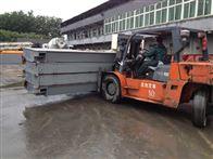 80吨3节出口式电子汽车衡