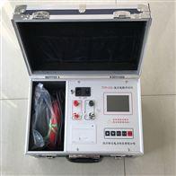 TDR-20A直流電阻測試儀