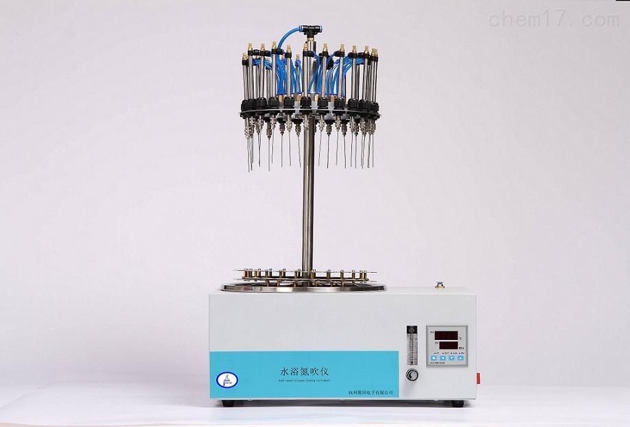 沈阳电动氮吹仪CY-DCY-12YL圆形浓缩仪24位