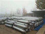 供应一批1-200平方不锈钢列管冷凝器