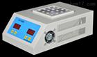 HC-100COD消解器16管-水质分析仪
