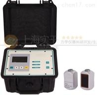 便攜超聲波流量計SGDF6100-EP多普勒便攜式超聲波流量計