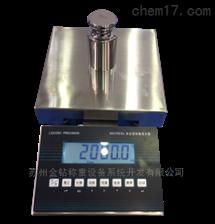 LP7610-EX30kg本安防爆电子桌秤
