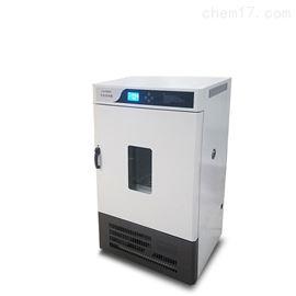 LRH-70-ZD多功能全自動生化培養箱