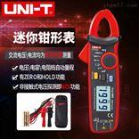 UT204A钳型电流表 电力资质办理承装三级