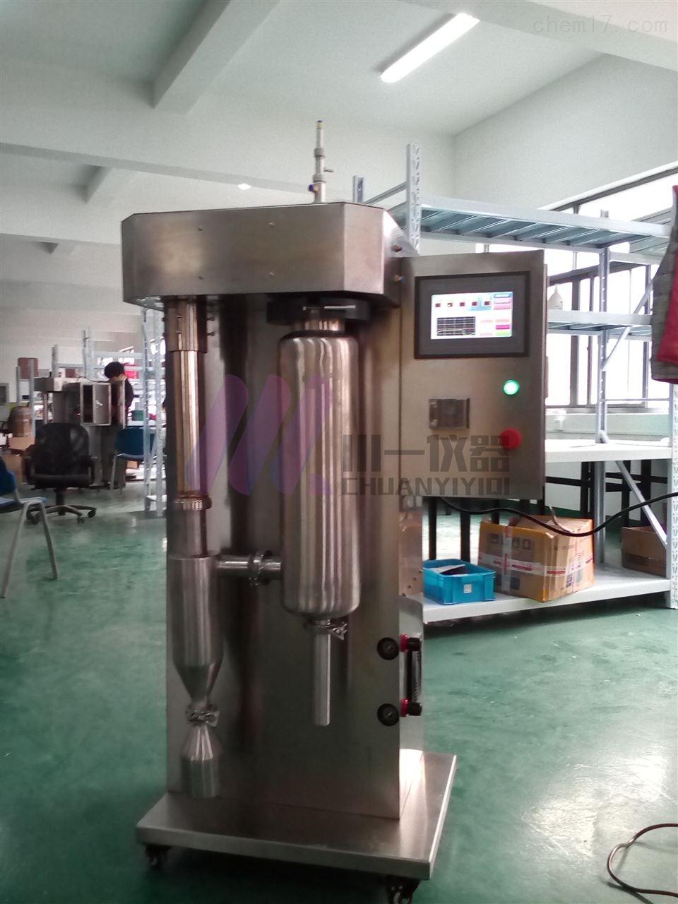 大连高温喷雾干燥机CY-8000Y乳浊液雾化机