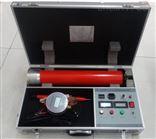 120KV/2ma直流高压发生器 电力资质办理承试四级 现货