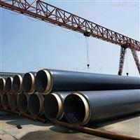 型号齐全热力管道直埋式保温管设计标准