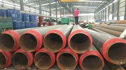预制直埋式保温管供热管道设计方案