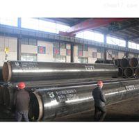 DN600预制直埋式保温管热力管道优化工艺