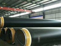 型号齐全热力管道直埋式保温管工程