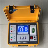 TDT-B全自動變壓器變比測試儀