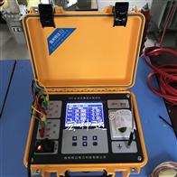 TDT-B全自動變比測試儀