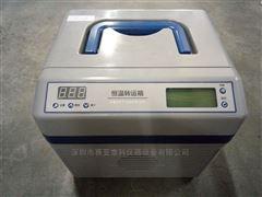 HZY-15ZA深圳现货恒温转运箱HZY-15ZA
