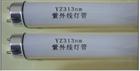 国产D75灯管