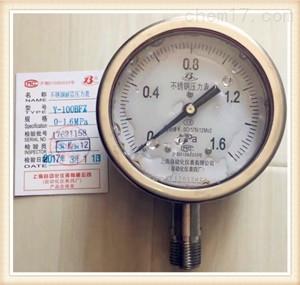 WSS-511双金属温度计上海自动化仪表厂