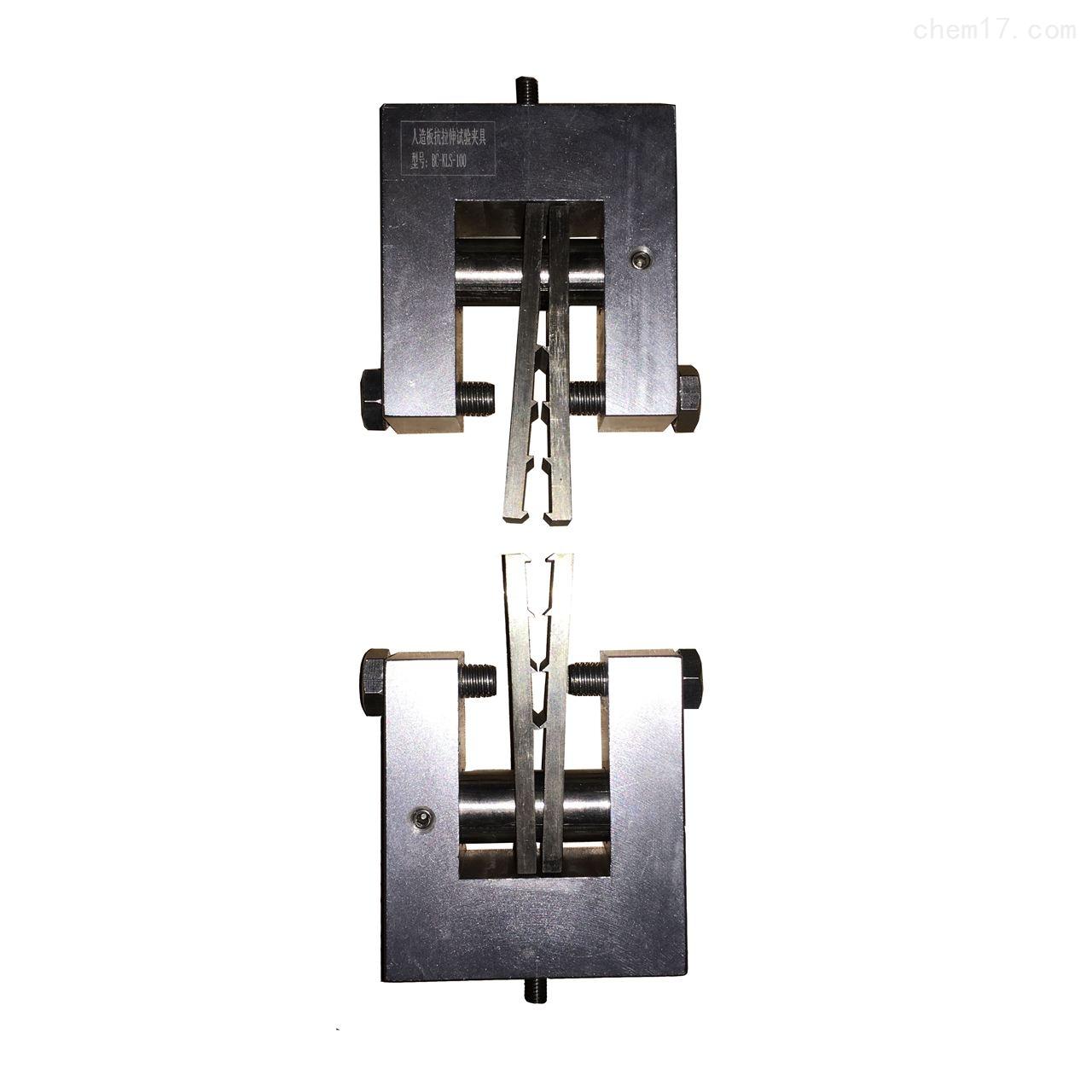 供应 人造板抗拉伸的测定试验夹具