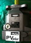 一级代理PARKER派克PV柱塞泵