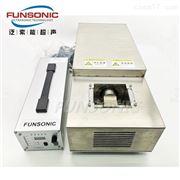 20K超声波搪锡处理系统