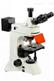 四川正置落射荧光显微镜