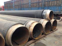采暖直埋式聚氨酯保温管生产厂家