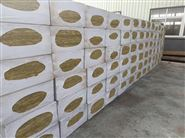 外墻防水巖棉保溫板廠家批發