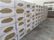 外墙专用国标岩棉板生产厂家