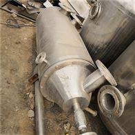1吨二手1吨单效浓缩蒸发器