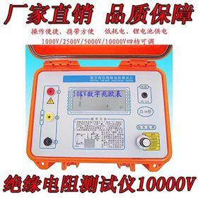 pj绝缘电阻测试仪 承修四级 上海电力sh