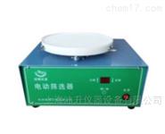 绿博电动筛选器筛选仪