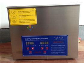 贵阳超声波清洗机JTONE-30A消毒除菌