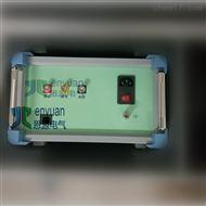 YSBRZ828变压器绕组变形测试仪