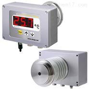 石油监测站水油含量处理浓度测量