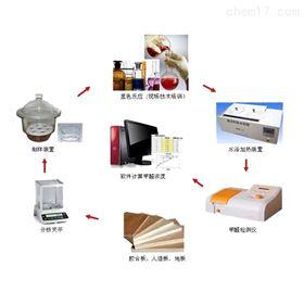 供应 甲醛检测仪(干燥器法)