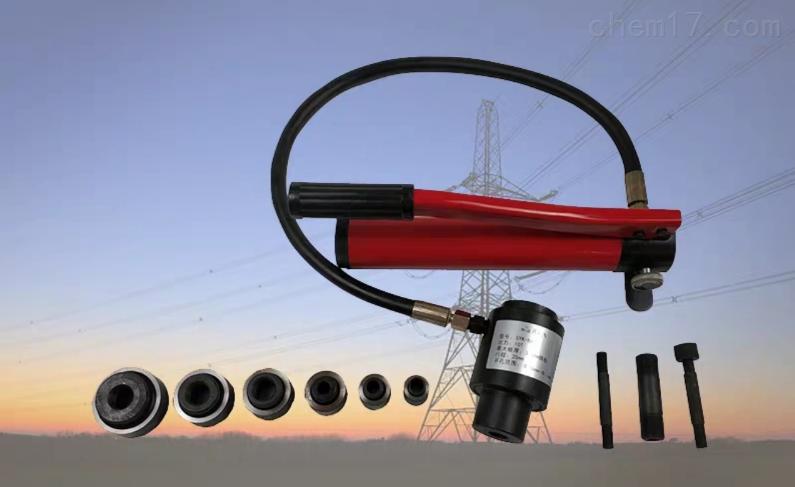 油压分离式穿孔工具 承装三级 厂家电气