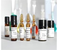 24390-14-5盐酸强力霉素(半水合物半乙醇化物)-标准品